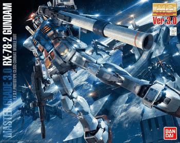 Master Grade RX-78-2 Gundam Version 3.0 Box