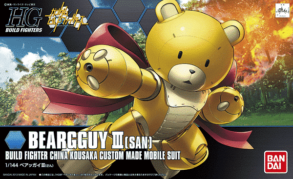 High Grade Beargguy III (San) Box
