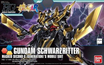 High Grade Gundam Schwarzritter Box