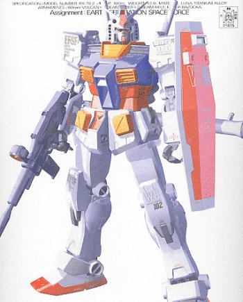 Master Grade RX-78-2 Ver.Ka Box