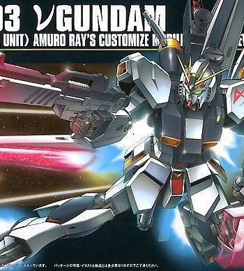 High Grade RX-93 Nu Gundam Box