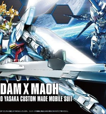 High Grade Gundam X Maoh Box