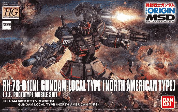 Gundam Local Type (North American Front) Box