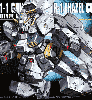 High Grade RX-121-1 Hazel-Custom Box