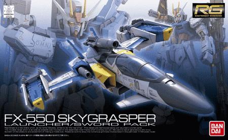 Real Grade FX550 Sky Grasper Launcher/Sword Pack Box