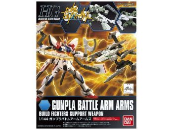 Gunpla Battle Arm Arms Box