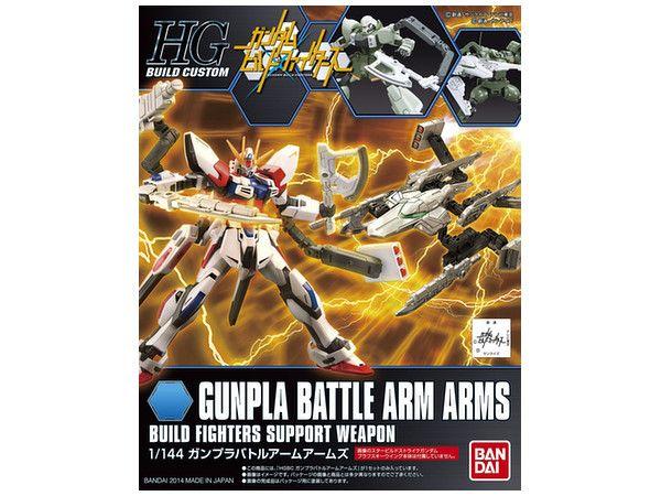 Gunpla Battle Arm Arms Box
