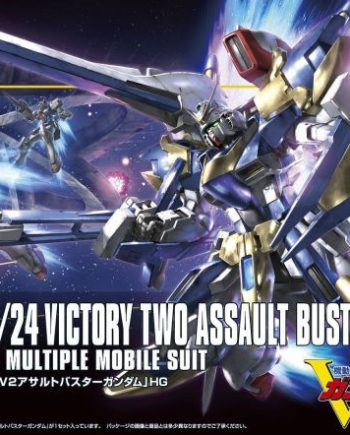 V2 Assault Buster Gundam Box