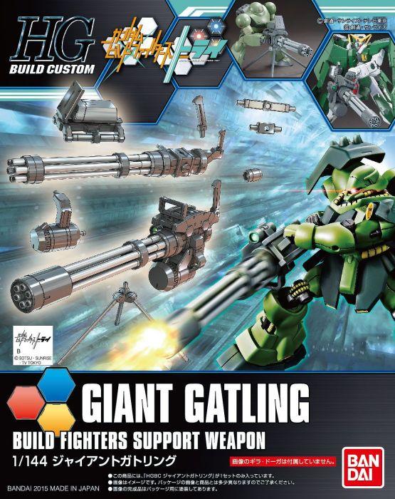 1/144 Giant Gatling Box