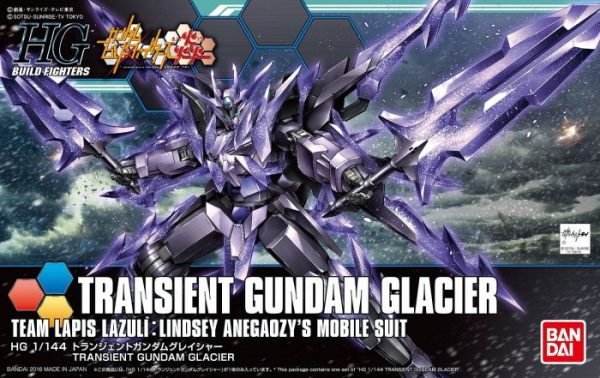 Transient Gundam Glacier Box