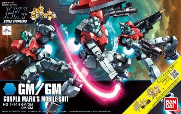High Grade GM/GM Box