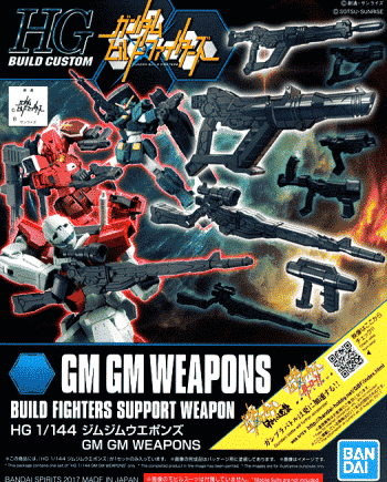 GM/GM Weapons Box