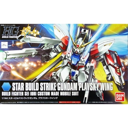 Star Build Strike Gundam Plavsky Wing Box
