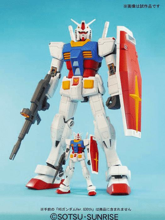 Mega Size Gundam Rx-78-2 Pose 1