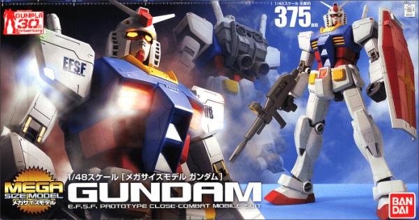 Mega Size Gundam Rx-78-2 Box