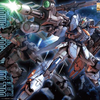Master Grade Duel Gundam Assaultshroud Box