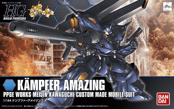 1/144 High Grade Kampfer Amazing Box