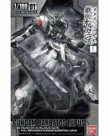Full Mechanics 1/100 Gundam Barbatos Lupus Box