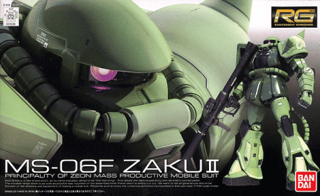 Real Grade MS-06F Zaku II Box