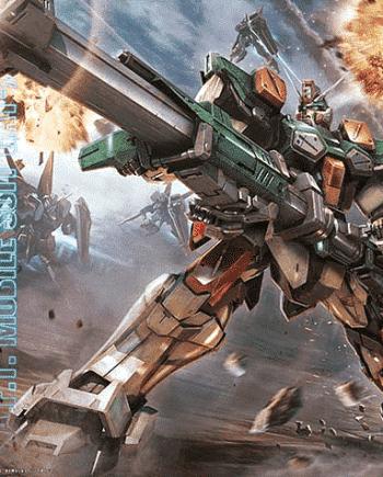 Master Grade Buster Gundam Box