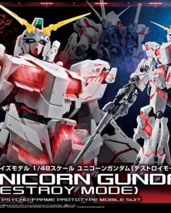 Mega Size Gundam Unicorn Box