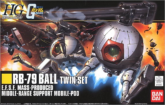 High Grade Ball Twin Set Box