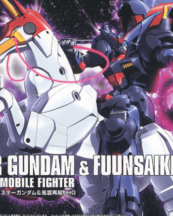 High Grade Master Gundam and Fuunsaiki Box