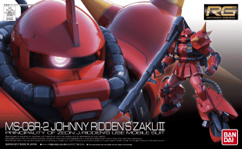 Real Grade MS-06R-2 Johnny Ridden's Zaku II Box