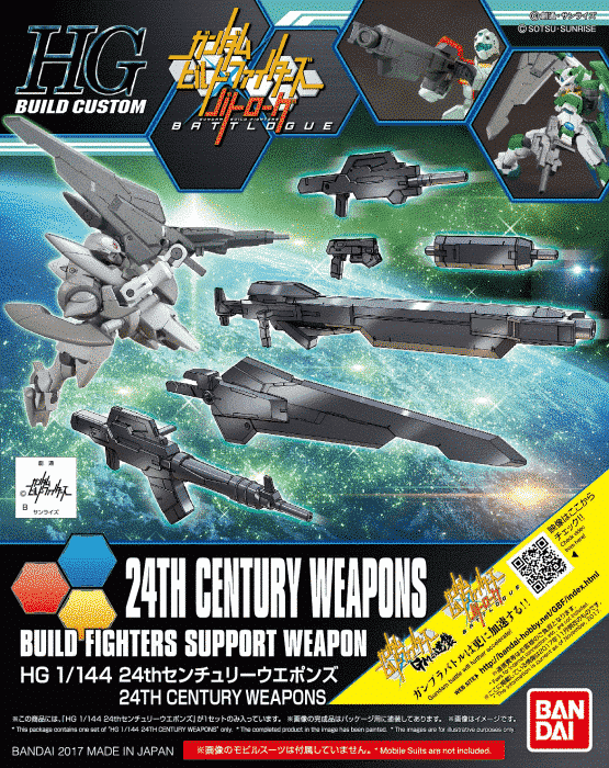 24th Century Weapons Box