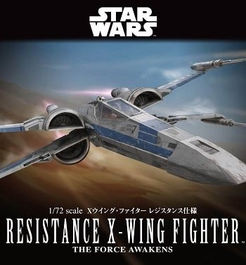 Blue Squadron Resistance X-Wing Fighter Box