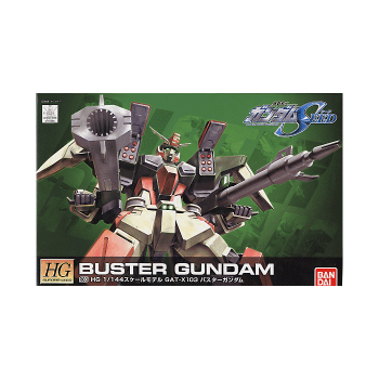 High Grade Buster Gundam Box
