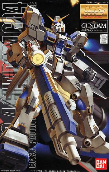 Master Grade RX-78-4 Gundam Box