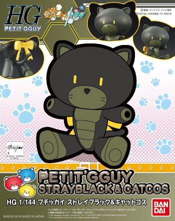 Petit'Gguy Strayblack & Catcos Box