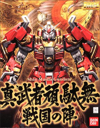 Shin Musha Gundam Box