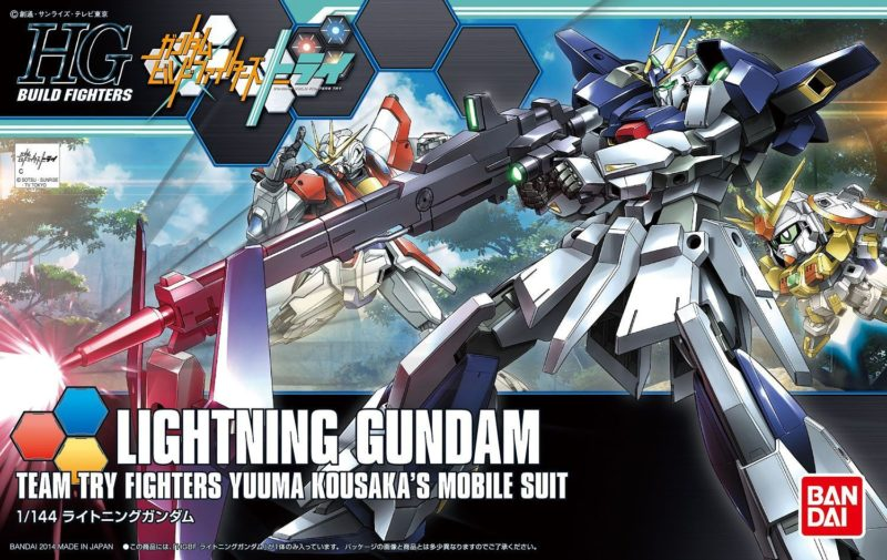 Lightning Gundam Box