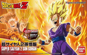 Super Saiyan 2 Son Gohan Box