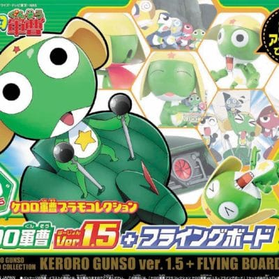 Keroro Ver. 1.5 + Flying Board Box