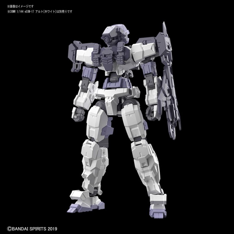 Alto - Dark Gray Option Armor for Long Range Sniping