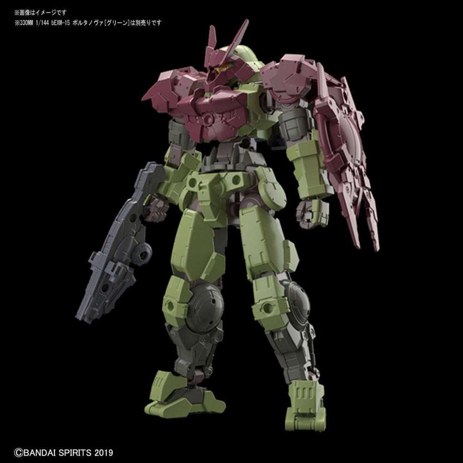 Portanova - Dark Red Option Armor Pose 1