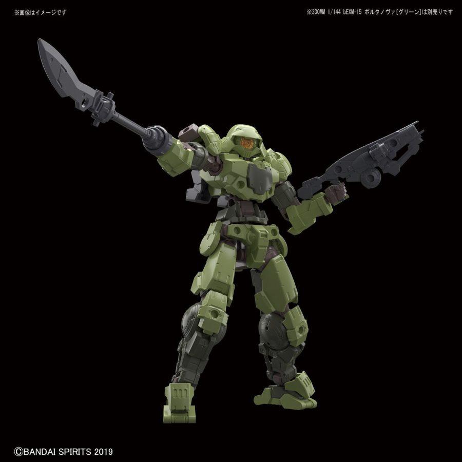 Portanova Option Weapon Pose 1