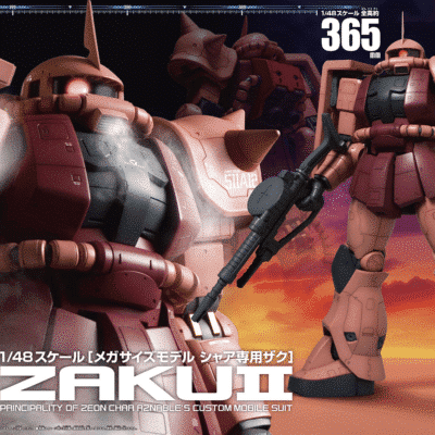 Mega Size MS 06S Zaku II Box