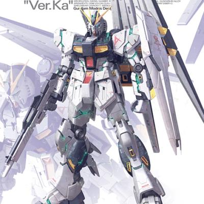 Nu Gundam Ver Ka Box