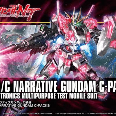 Gundam C Packs Box