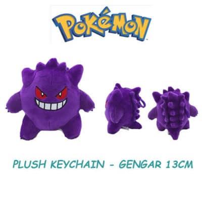 Gengar Plushie Keychain Front