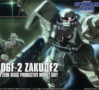 Zaku II F2 Zeon Version Box