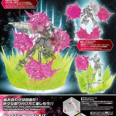 Burst Effect (Space Pink) Box