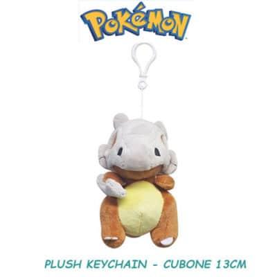 Cubone Plushie Keychain