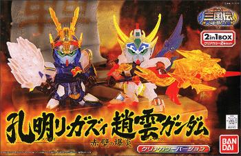 Re-GZ and Cho'un Gundam Box