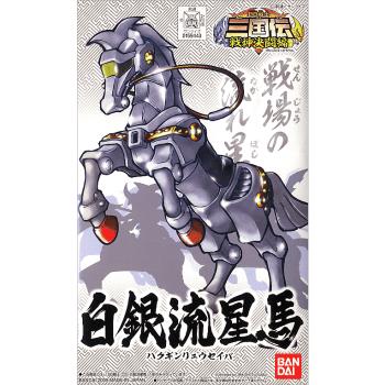 Gundam BB Hakugin Ryuuseiba Box