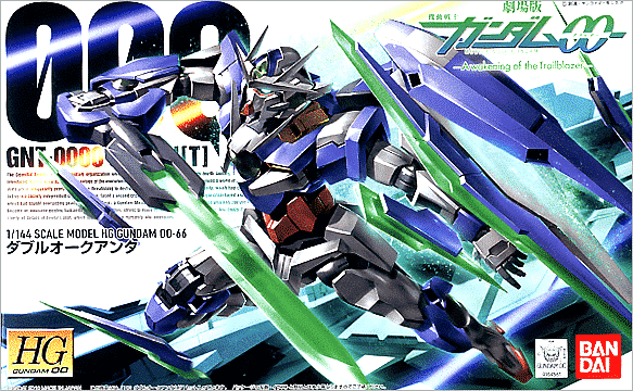 1/144 High Grade 00 Qan[T] Box